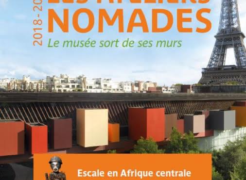Musée du quai Branly-Jacques Chirac. Le bâtiment musée. Juillet 2015.