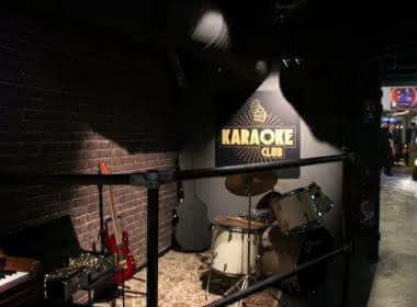 Photo de l'entrée du Karaoké Club à Koezio Cergy Val d'Oise