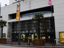 Façade du Centre des arts d'Enghien, 2014