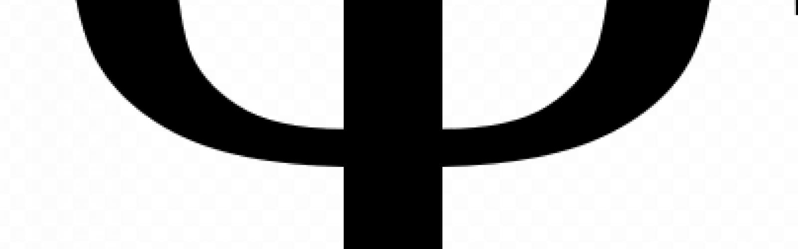 trident représentant la lettre 'psi', 23e lettre  de l'alphabet grec